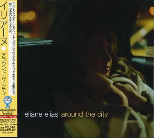 Around City [Import]