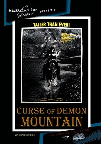 Curse of Demon Mountain