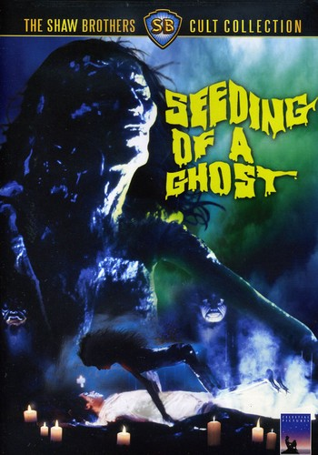 Seeding Of A Ghost [Widescreen] [Subtitled]