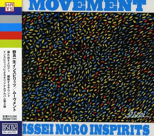 Movement [Import]