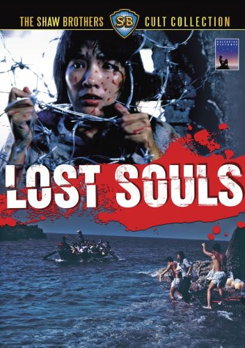 Lost Souls [1980] [Widescreen]