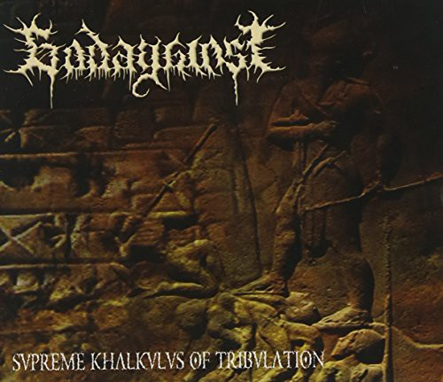 Svpreme Khalkvlvs of Tribvlation [Import]