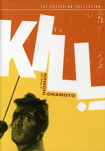 Criterion Collection: Kill! [WS] [B&W] [Subtitled]