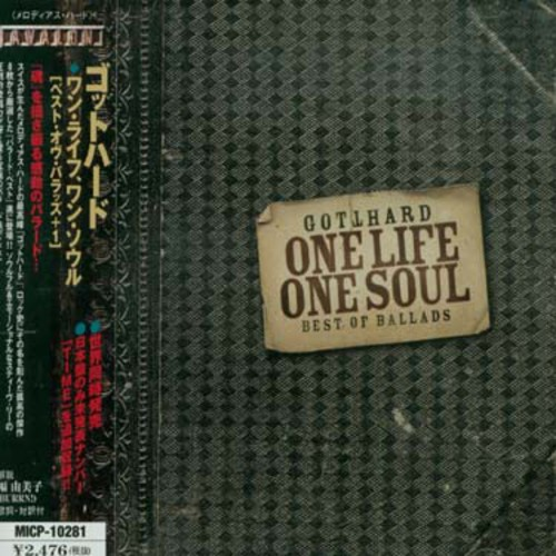 One Life One Soul: Best [Bonus Track] [Import]