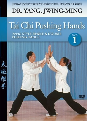 Tai Chi Pushing Hands 1