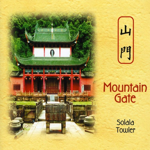 Mountain Gate