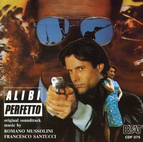 Alibi Perfetto (Original Soundtrack) [Import]