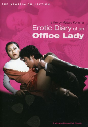 Erotic Diary of An Office Lady