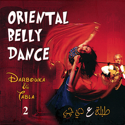Oriental Be Dance 2 /  Various