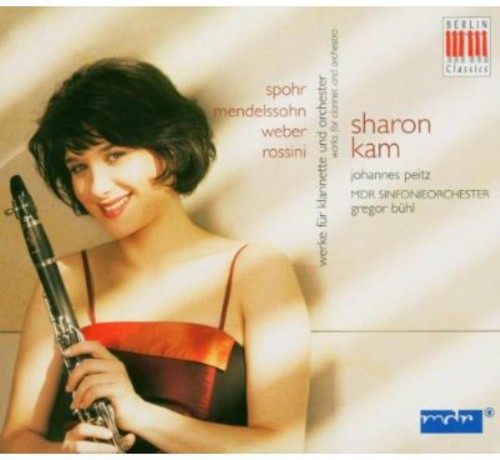Sharom Kam Plays Concerti