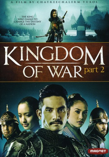 Kingdom of War: Part 2