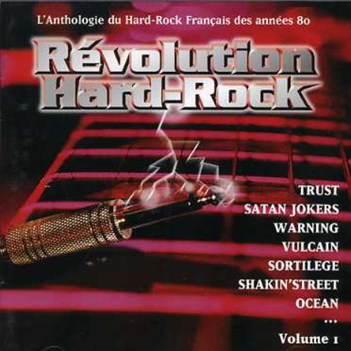 Revolution Hard Rock 1 /  Various [Import]