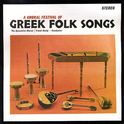 Greek Folk Songs