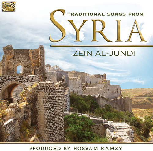 TRADITIONAL SONGS FROM SYRIA