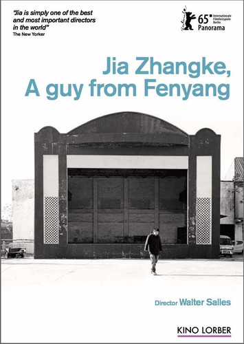 Jia Zhangke - A Guy From Fenyang