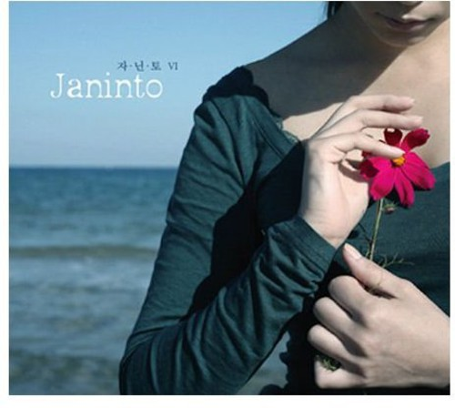 Janinto 6 [Import]