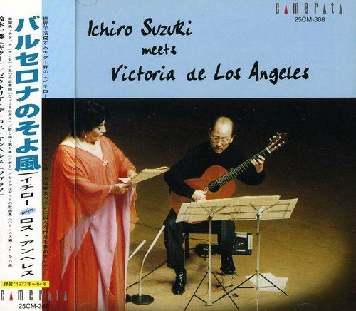 Suzuki Meets Victoria de Los Angeles