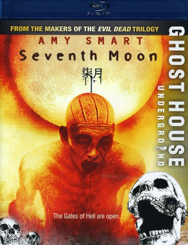 Seventh Moon [Widescreen]
