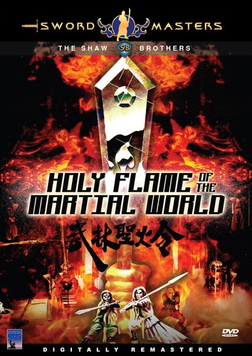 Sword Masters: Holy Flame of the Martial World
