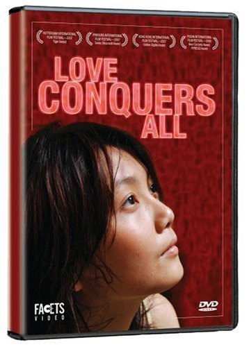Love Conquers All [Fullframe] [Subtitled]