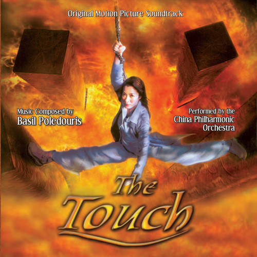 Touch (Original Soundtrack)