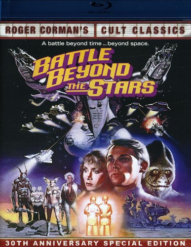 Battle Beyond The Stars [Roger Cormans Cult Classics]