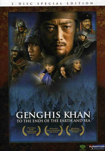 Genghis Khan: To The Ends Of The Earth and Sea [Special Edition] [WS]