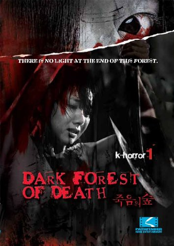 Dark Forest Of Death [Subtitled]