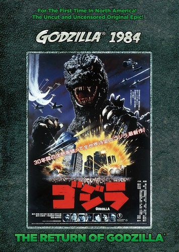 Return Of Godzilla