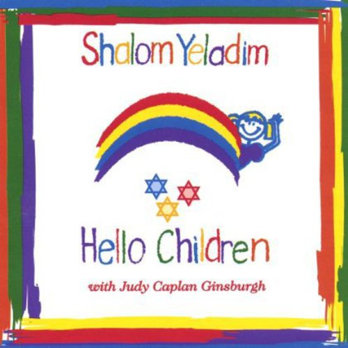 Shalom Yeladim/ Hello Children