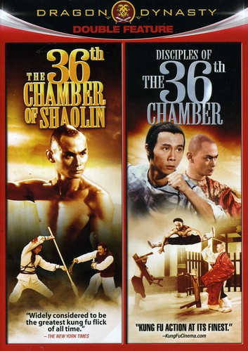 36Th Chamber/ 36Th Chamber Of Shaolin