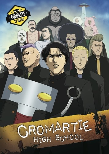 Cromartie High School Complete TV Series