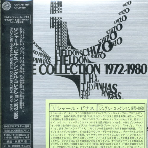 Single Collection 1972-1980 [Import]