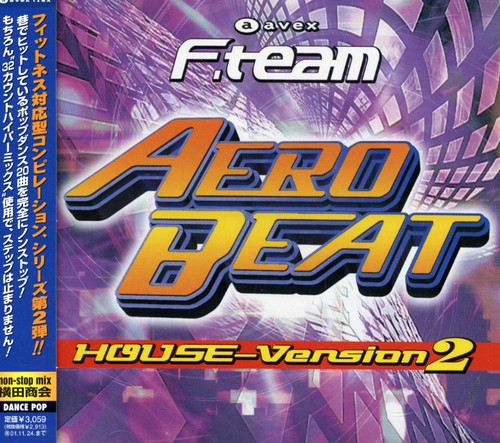 Aerobeat-House Version 2 /  Various [Import]