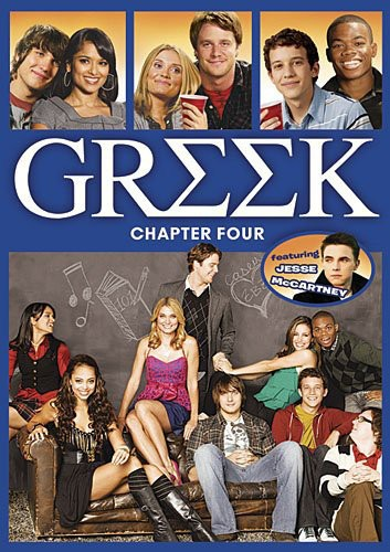 Greek: Chapter Four [Widescreen] [3 Discs]