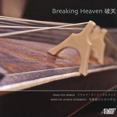 Donald Womack: Breaking Heaven