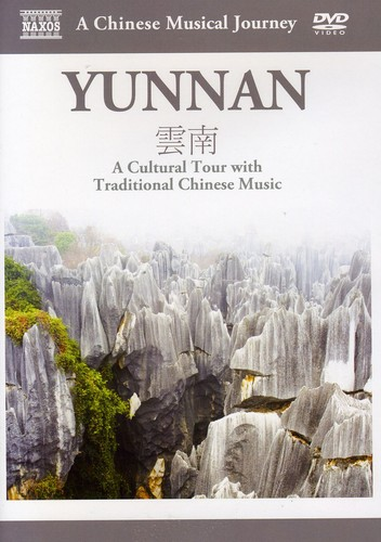 Musical Journey: Yunnan - Cultural Tour /  Various