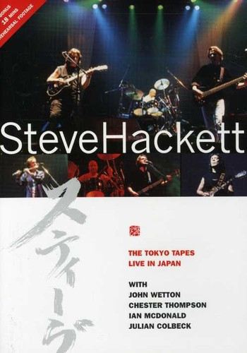 Tokyo Tapes: Live in Japan