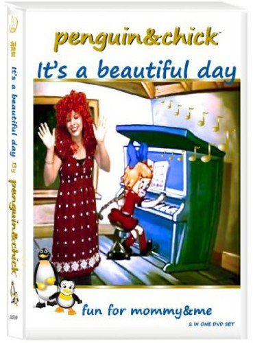 It's a Beautiful Day/ Sing Along DVD