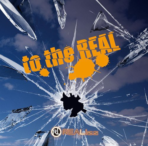 To the Real [Import]
