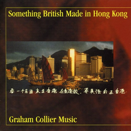 Something British Made Hong Kong [Import]