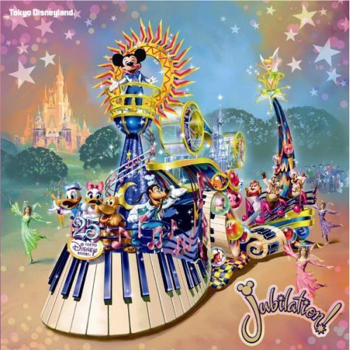 Disney Land Jubilation! [Import]