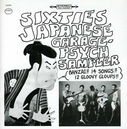 Sixties Japanese Garage-Psych Sampler /  Various