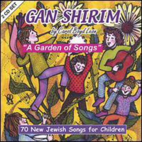 Songs from the Heart: Family Shabbat