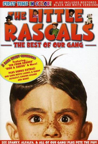 The Little Rascals: The Best of Our Gang