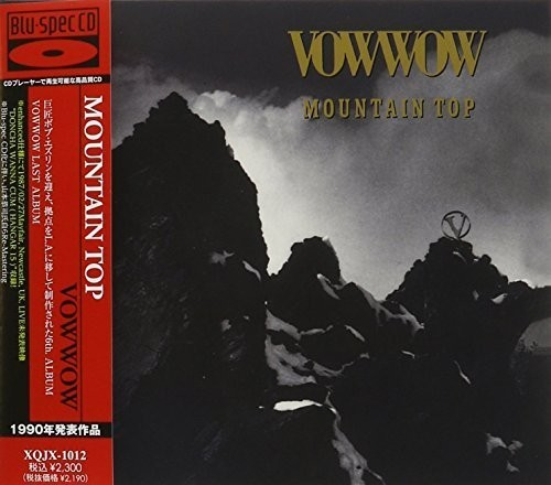 Mountain Top [Import]
