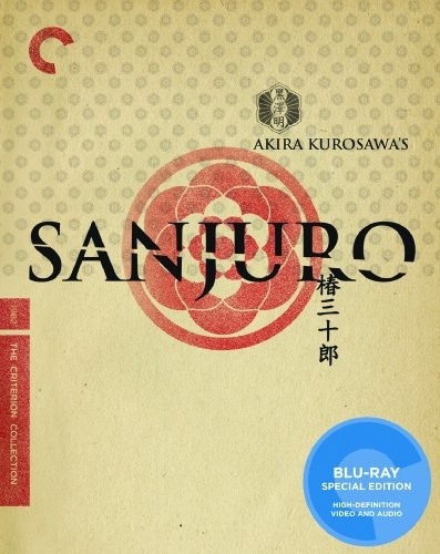 Criterion Collection: Sanjuro [Widescreen] [Subtitled] [B&W]