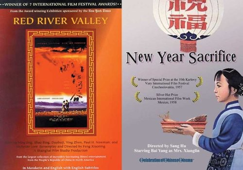 New Year Sacrifice/ Red River Valley