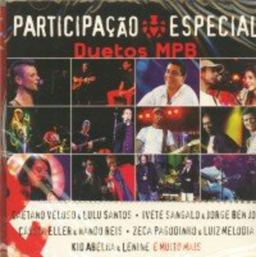 Duetos MPB /  Various [Import]