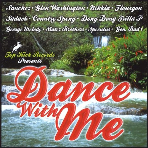 Dance with Me /  Various